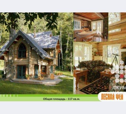 Проекти дерев яних будинків з